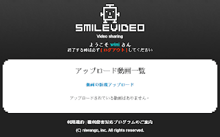 登入 SmileVideo 後的使用者首頁畫面