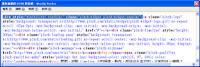 Plurk Widget 的一部分 HTML