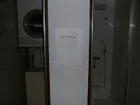 【照片:要付費使用的洗衣機、烘衣機還有淋浴間】
