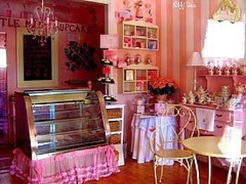 daisy pink cupcake: ~cute store~