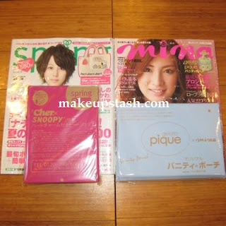 Japanese Magazine Giveaways | Mina & Spring (July 2009)