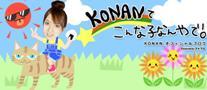 Official Blog KONAN