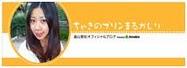 Official Blog Chisaki Hatakeyama