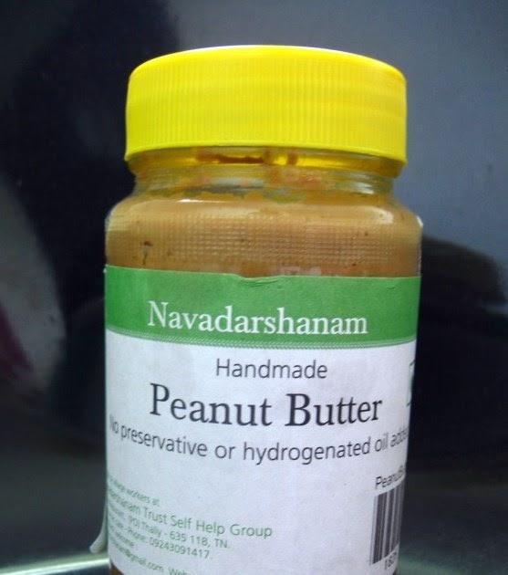 Organic Peanut Butter Dog Treats