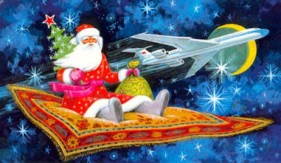С Новым годом старая открытка СССР