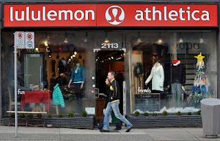 магазин спортивной одежды Lululemon