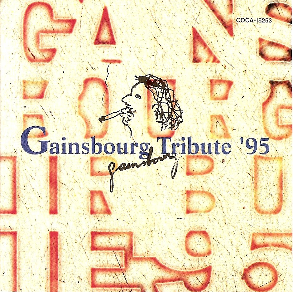 [Gainsbourg+Tribute+]