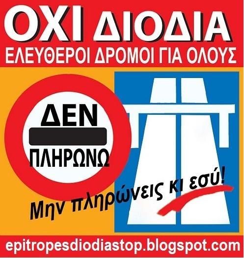 ΓΕΦΥΡΑ ΡΙΟΥ ΑΝΤΙΡΡΙΟΥ