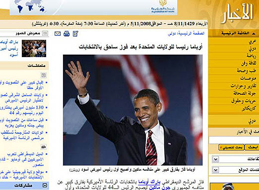 [jazeera-obama-argentinamedialab.jpg]