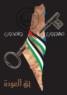 لا للصمت يـامحبي فلسـطين .... 2942009-111309PM.jpg