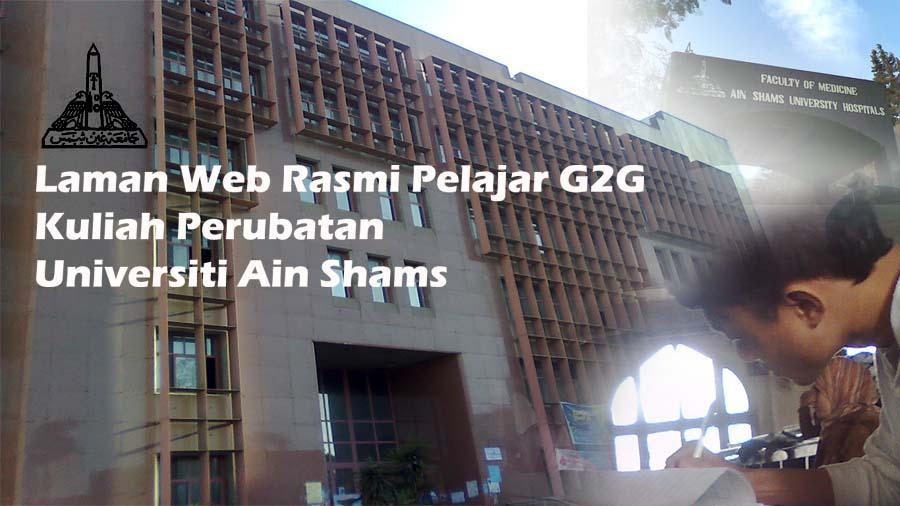 Laman Web Rasmi Pelajar G2G Ain Shams