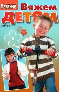 Вяжем детям № 11 2010 Вязание модно и просто