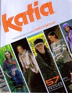 Katia №T-7