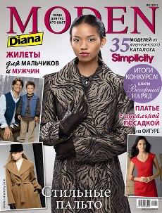 Diana Moden №1 2011