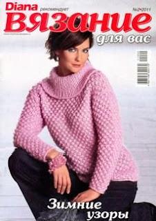 Diana рекомендует Вязание для Вас №2 2011