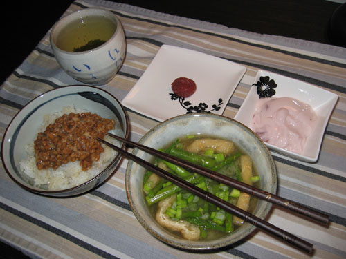 Asagohan (Breakfast)