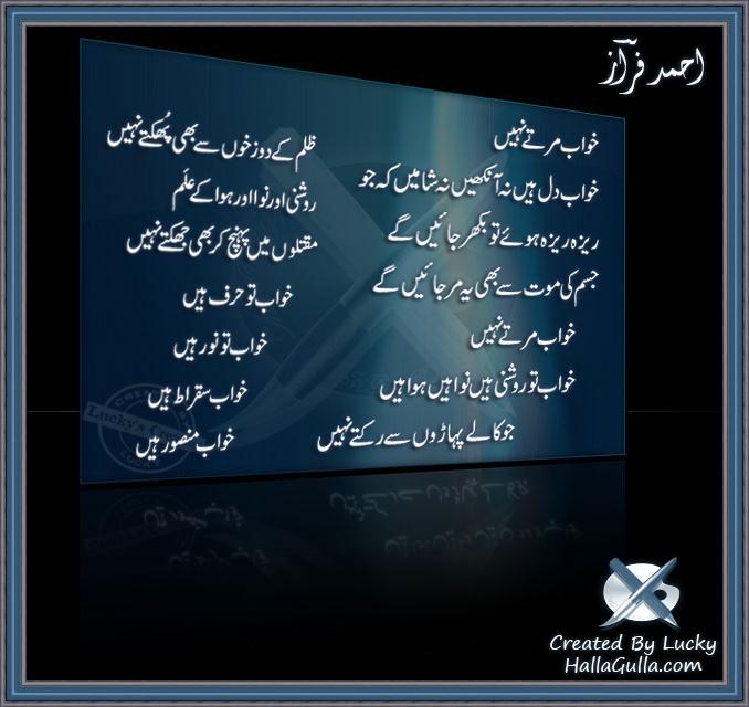 sad love quotes urdu. love quotes urdu