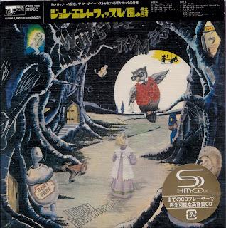 JOHN ENTWISTLE - WHISTLE RYMES (TRACK 1972) Jap mastering cardboard sleeve + 4 bonus
