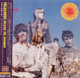 Cover Album of FOLKLORDS - RELEASE THE SUNSHINE (ALLIED 1969) Jap edition