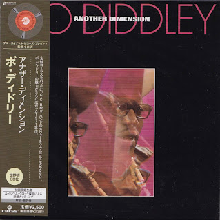 BO DIDDLEY - ANOTHER DIMENSION (CHESS 1971) Jap mastering cardboard sleeve