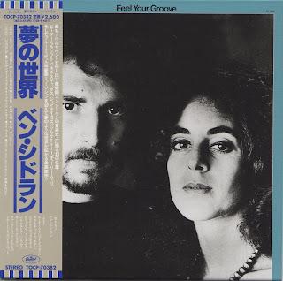 BEN SIDRAN - FEEL THE GROOVE (CAPITOL 1971) Jap mastering cardboard sleeve