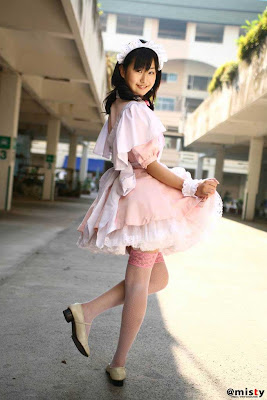 Mizuho Nishimura : Cute Maid Cosplay