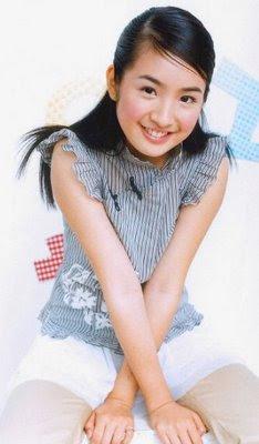 Cute Taiwanese babe : Ariel Lin (Lin Yi Chen)