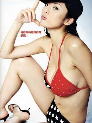 Hotties Sexy Taiwanese Idol : Chen Xin Ting