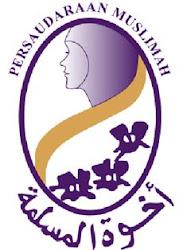 Logo Salimah
