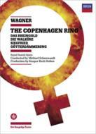 The Copenhagen Ring DVD