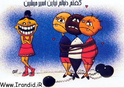 http://www.irandid.ir عکسهایی جالب و دیدنی