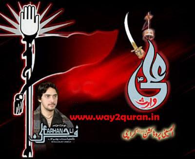 Farhan Ali Waris 2011