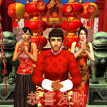 GONG XI FA CAI 2010