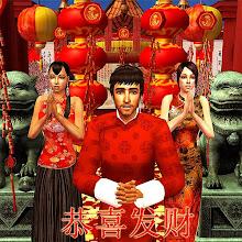 GONG XI FA CAI 2010