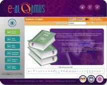 Kamus 3 Bahasa :  Arab - Melayu - Inggeris