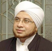AL-HABIB MUNDZIR BIN FUAD BIN ABDURRAHMAN ALMUSAWA