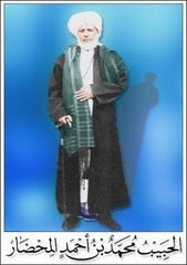 AL-HABIB MUHAMMAD BIN AHMAD AL-MUKHDAR