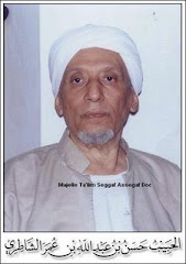 AL-HABIB HASSAN BIN ABDILLAH BIN 'UMAR AS-SYATIRY