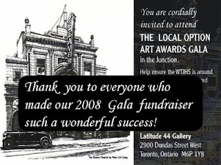 Thanks everyone for making 2008 Gala fundraiser a success