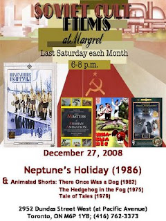 Soviet Cult Films at Margret, Seasonal Classic and Masterpieces of Animated Shorts, by artjunction.blogspot.com
