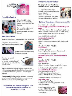Screenshot: West Toronto Junction Wise Daughters Craft Market Newsletter: News and Workshops, October 2009