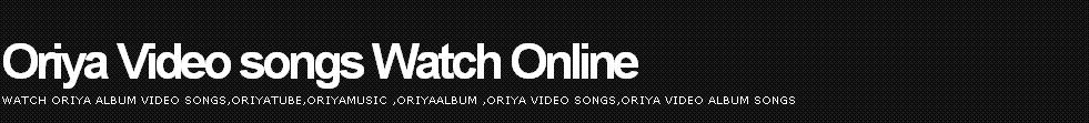 Odiya Video songs | Odiya Album Video Song | Odiya Movie Songs | Oiya Bhajan Song Watch On