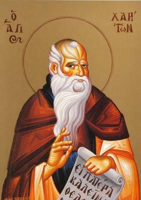 ST CHARITON, the Confessor