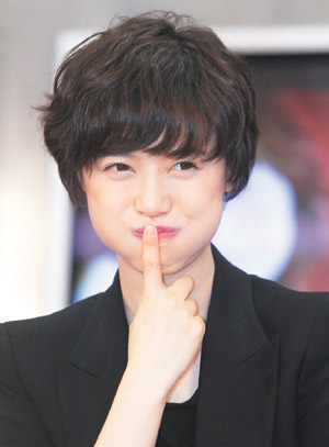 actress Goo Hye Sun: Wu Chun is hotter than Lee Min Ho! | CpopAccess
