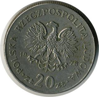 франция олимпийские марки