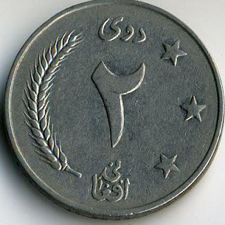 Ancient coin Afghanistan 2 afghanis AD 1961 Афганистаринная монета Афганистана altertümliche Münze ancienne pièce moneda antigua