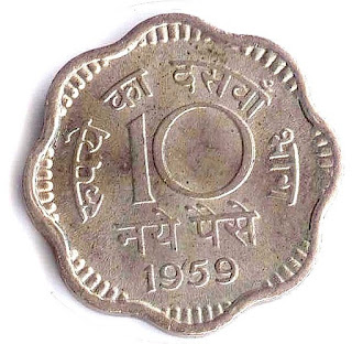 Coin India 10 rupees монета индии рупия moneda  India 10 rupias Münze Indiens रुपया  Rupien  pièce  l'Inde 10 roupies