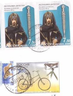 Russia Marks stamps Российские марки Филателия Дагестан