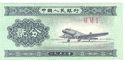 Chinese banknotes Китайские банкноты billets de banque chinois  chinesischen Banknoten billetes de banco chinosКаталог монет, банкнот, медалей и наград