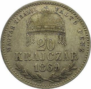 Coin Austria-Hungary Numismatics Kreuzer монета Австро - Венгрии moneda antigua Münze Österreich - Ungarns